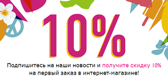 Акции THE BODY SHOP в Избербаше